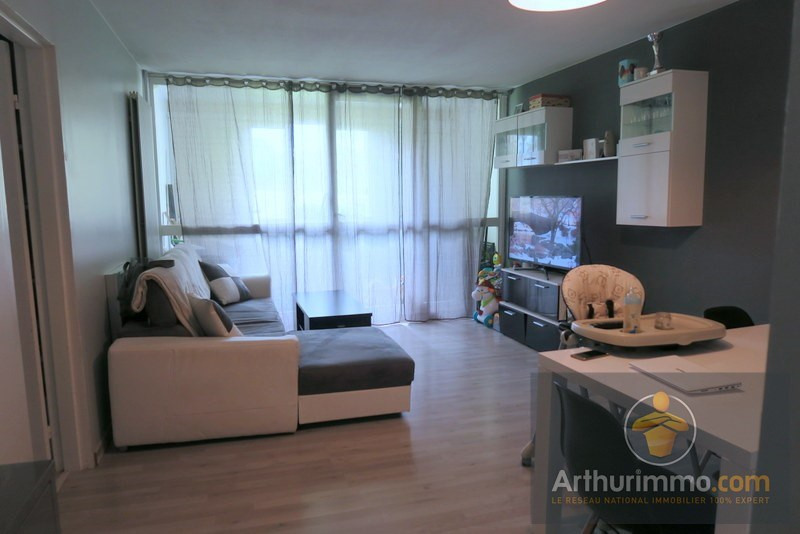 Vente appartement Savigny le temple 130 000€ - Photo 1