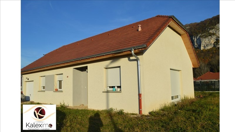 Vente maison / villa Yenne 230000€ - Photo 1