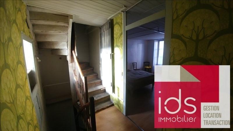 Vente maison / villa St pierre d allevard 48000€ - Photo 6