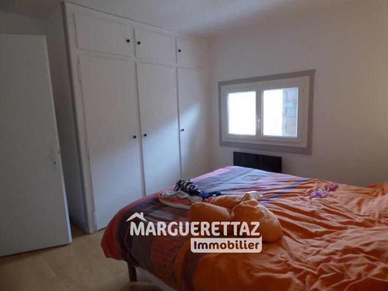 Vente appartement Saint-jeoire 195000€ - Photo 7