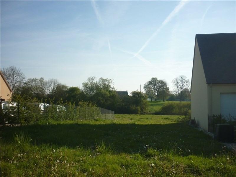 Vente terrain Bazoches sur hoene 34000€ - Photo 2