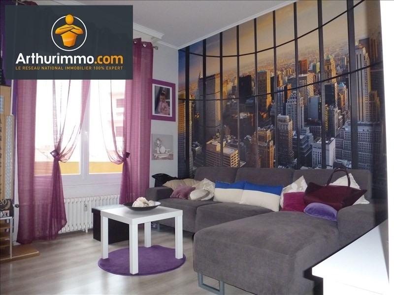 Sale apartment Roanne 149000€ - Picture 8