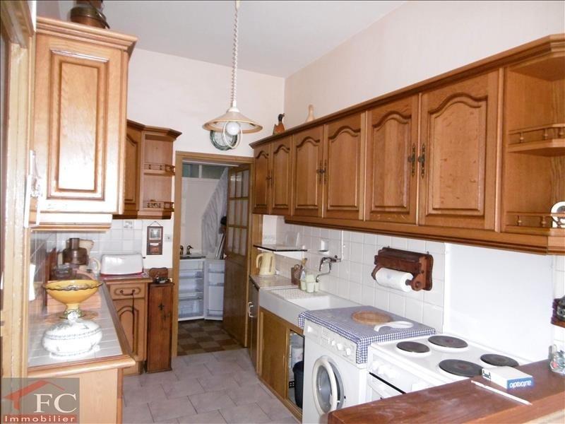 Vente maison / villa Besse sur braye 48000€ - Photo 2