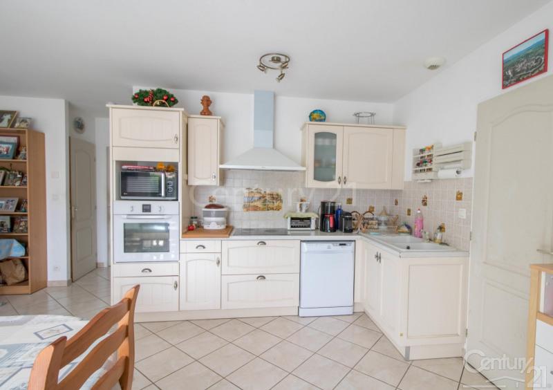 Vente maison / villa Plaisance du touch 548000€ - Photo 12