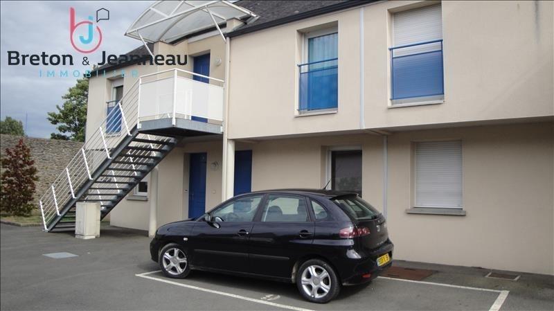 Location appartement Laval 375€ CC - Photo 1