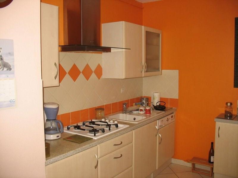 Viager appartement Vénissieux 37600€ - Photo 2