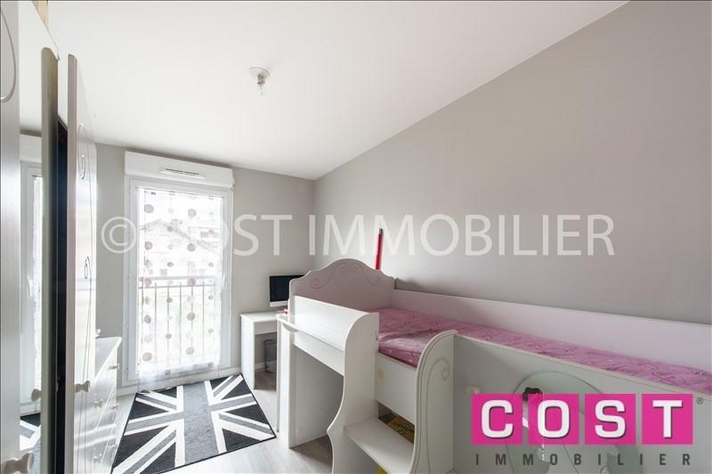 Vendita appartamento Gennevilliers 362000€ - Fotografia 12