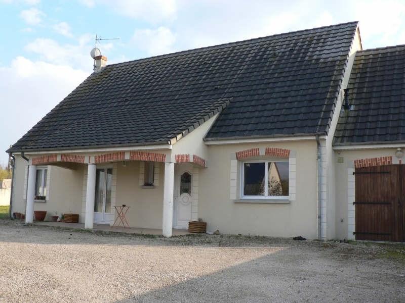 Sale house / villa Romorantin lanthenay 153700€ - Picture 1