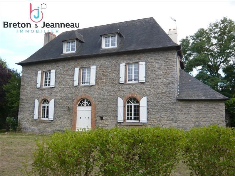 Vente maison / villa Soulge sur ouette 280800€ - Photo 1
