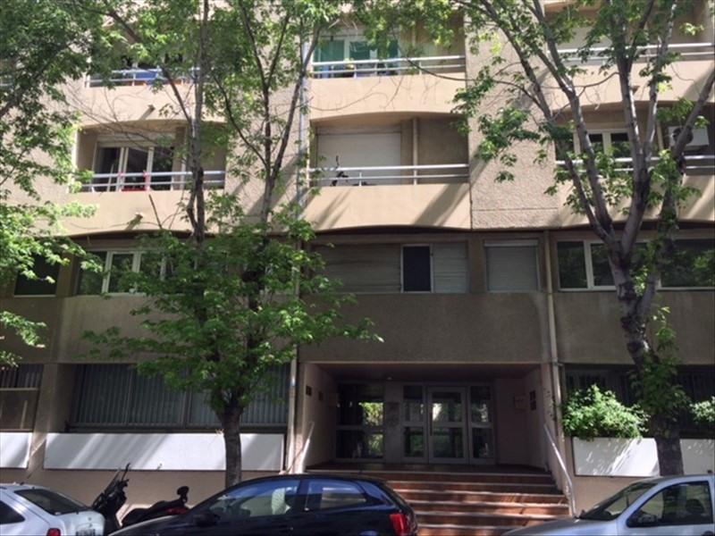 Vente appartement Marseille 6ème 75250€ - Photo 7