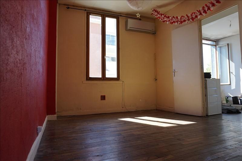 Vente appartement Villeurbanne 123000€ - Photo 1