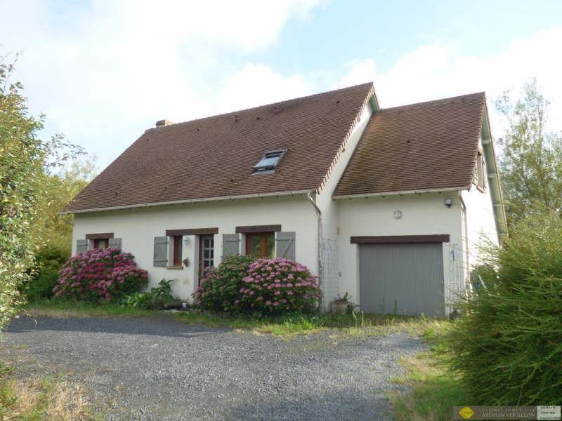 Vente maison / villa Gonneville sur mer 349000€ - Photo 4