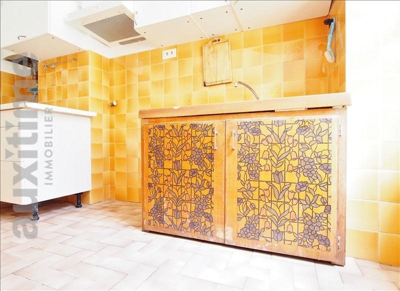 Location appartement Marseille 4ème 695€ CC - Photo 6