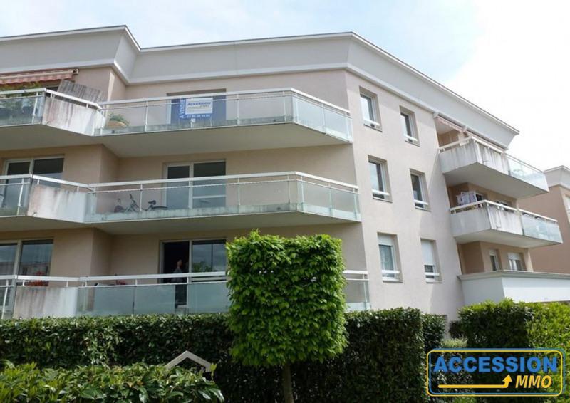Vente appartement Dijon 135500€ - Photo 1