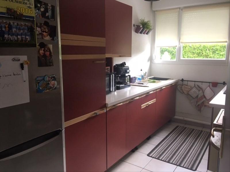 Verkauf wohnung Strasbourg 134000€ - Fotografie 4