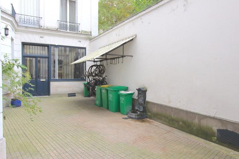 Vente appartement Paris 4ème 205000€ - Photo 9