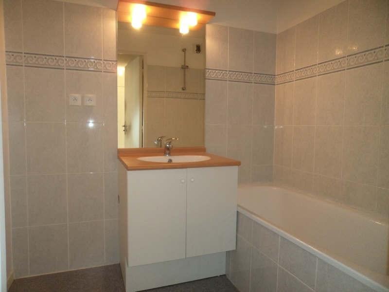 Vente appartement Poitiers 116600€ - Photo 6