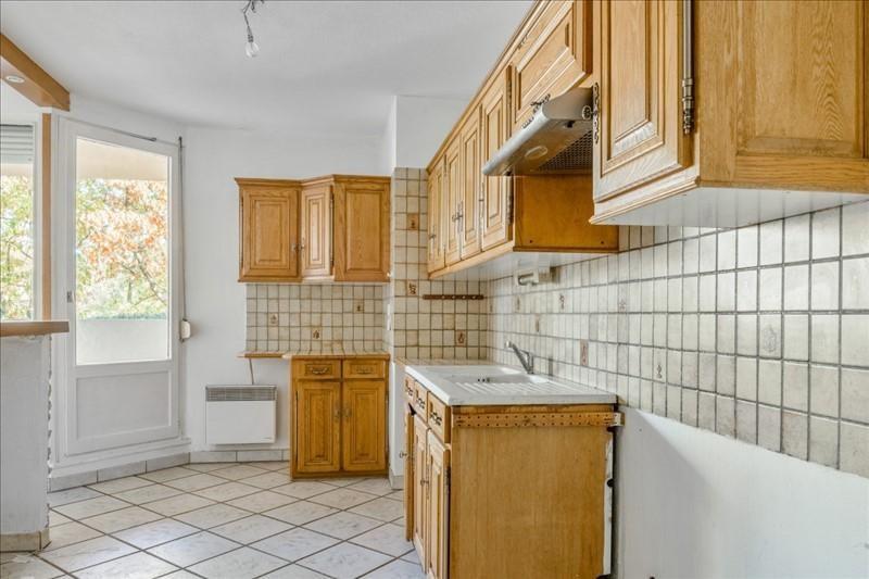 Vente appartement Dardilly 268450€ - Photo 4