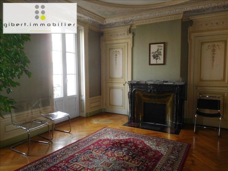 Rental empty room/storage Le puy en velay 650€ HT/HC - Picture 2
