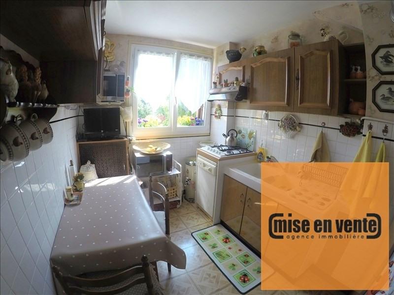Продажa квартирa Champigny sur marne 173000€ - Фото 2