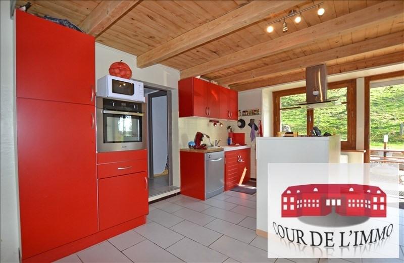 Vendita casa Bogeve 320000€ - Fotografia 1