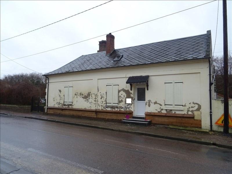 Sale house / villa Soissons 85000€ - Picture 1