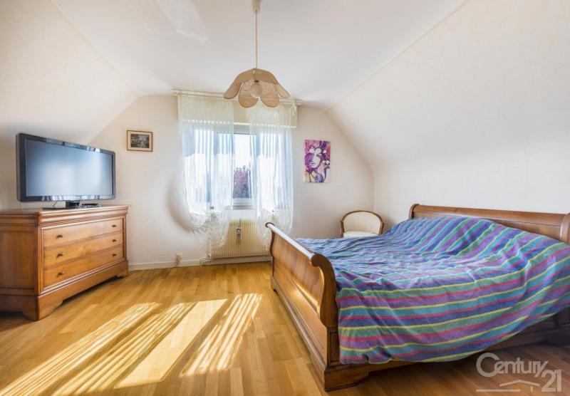 Venta  casa Cuverville 269500€ - Fotografía 7