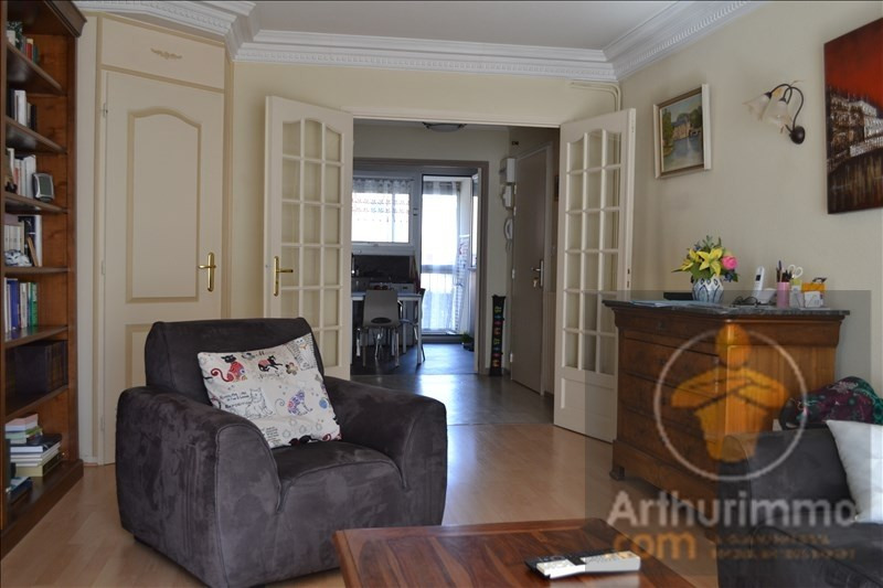 Vente appartement Tarbes 105000€ - Photo 2