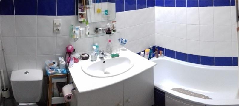 Vente maison / villa Ste soulle 125750€ - Photo 6