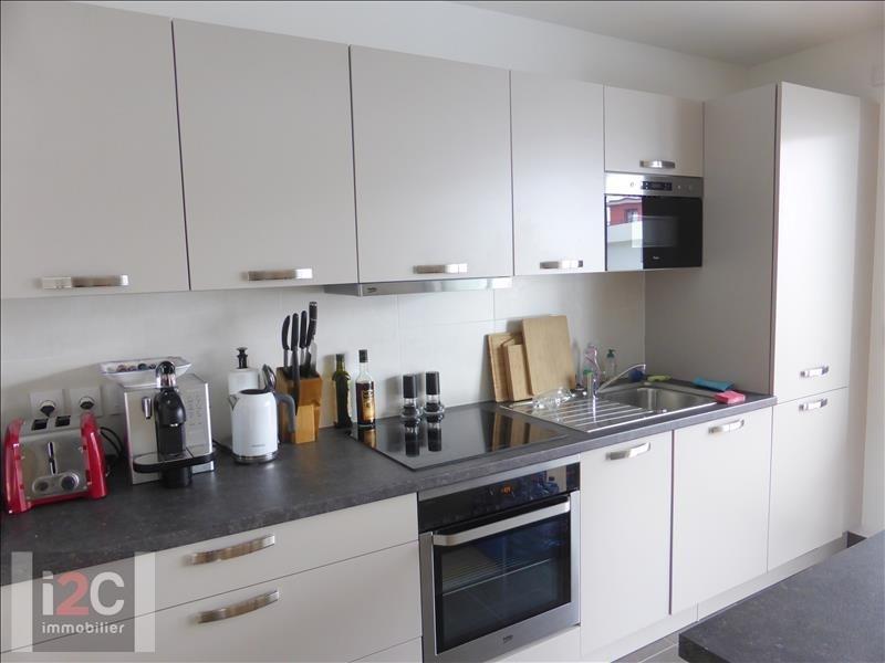 Alquiler  apartamento Ferney voltaire 1610€ CC - Fotografía 3