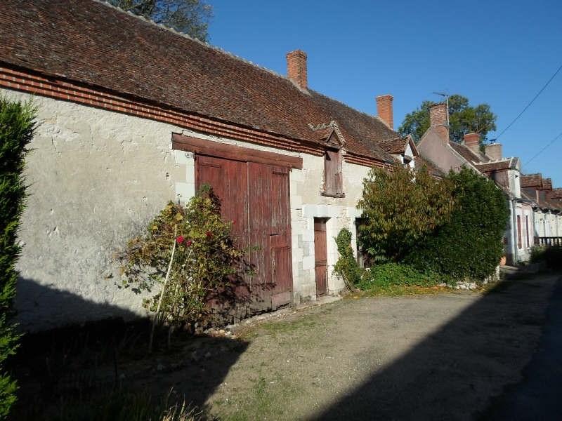 Vente maison / villa Selles sur cher 65000€ - Photo 2