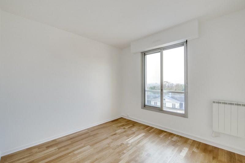 Vente appartement Nogent sur marne 275000€ - Photo 5