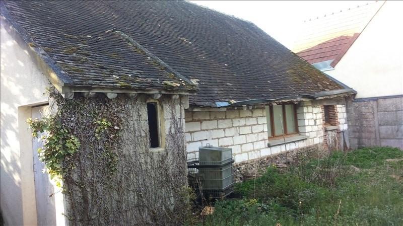Vente maison / villa Proche sens 71000€ - Photo 7