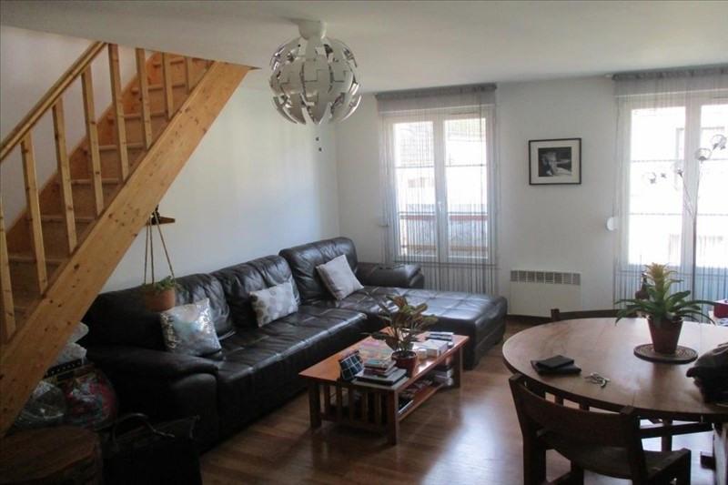 Sale apartment La ferte milon 71000€ - Picture 1