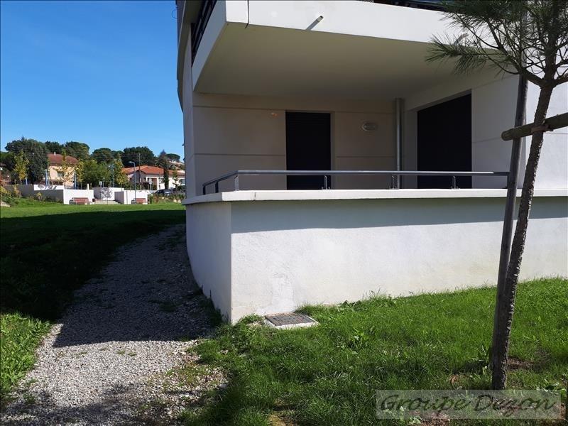 Vente appartement Launaguet 177000€ - Photo 1