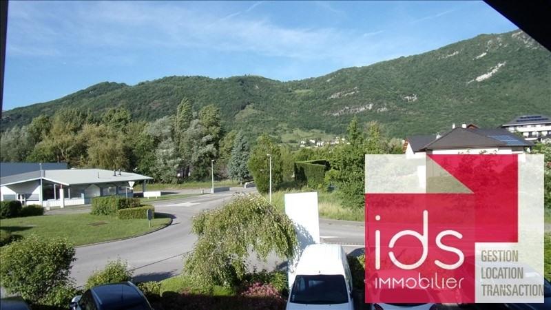Vendita ufficio Challes les eaux 207900€ - Fotografia 6
