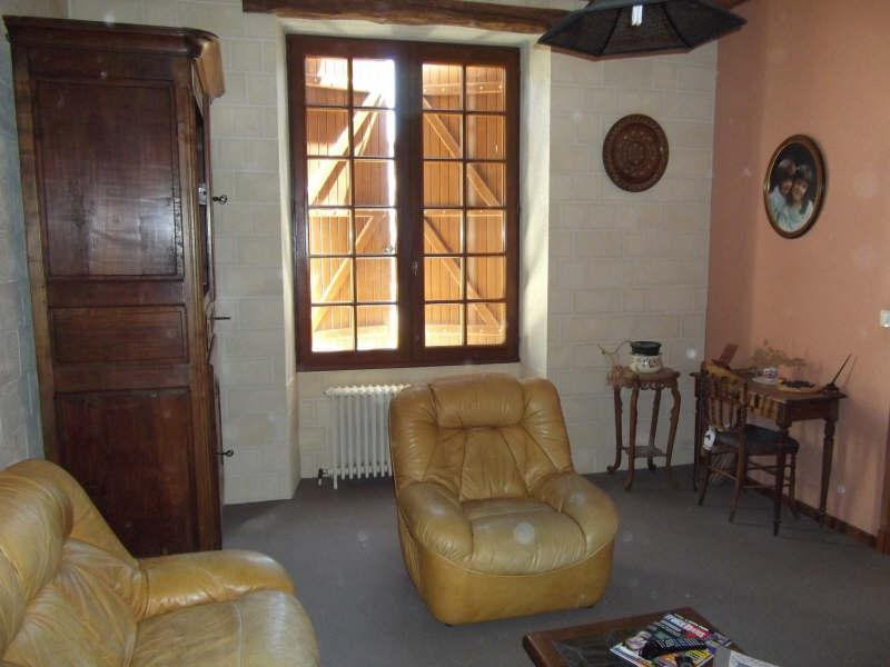 Vente maison / villa Aigre 147 000€ - Photo 5