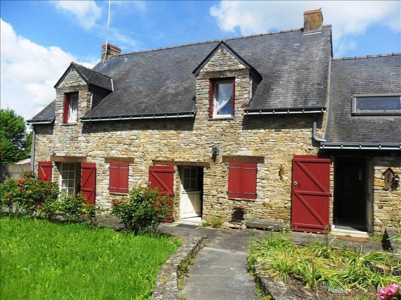 Vente maison / villa Sion les mines 99990€ - Photo 1