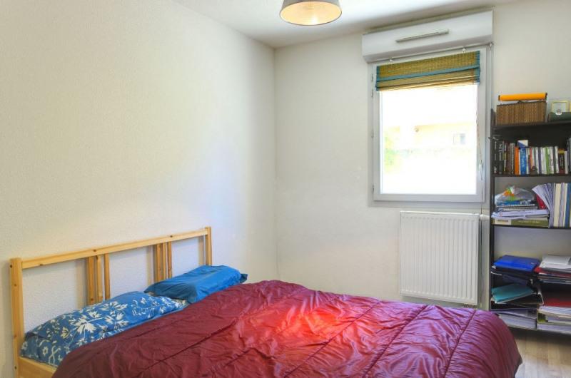 Vente appartement Blagnac 247000€ - Photo 7