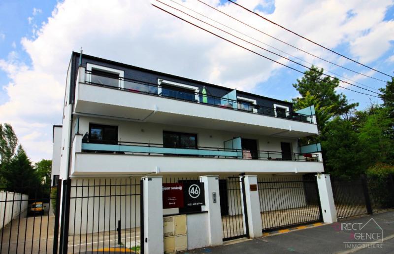 Produit d'investissement appartement Gournay sur marne 139800€ - Photo 3