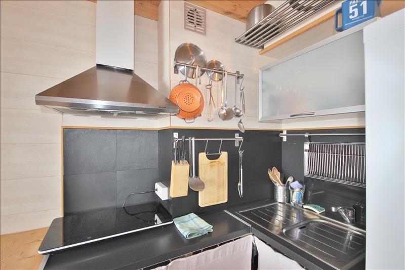 Produit d'investissement appartement Les arcs 98000€ - Photo 8
