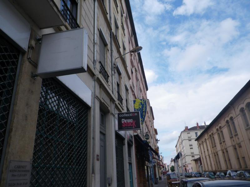 Location appartement Villeurbanne 675€ CC - Photo 1