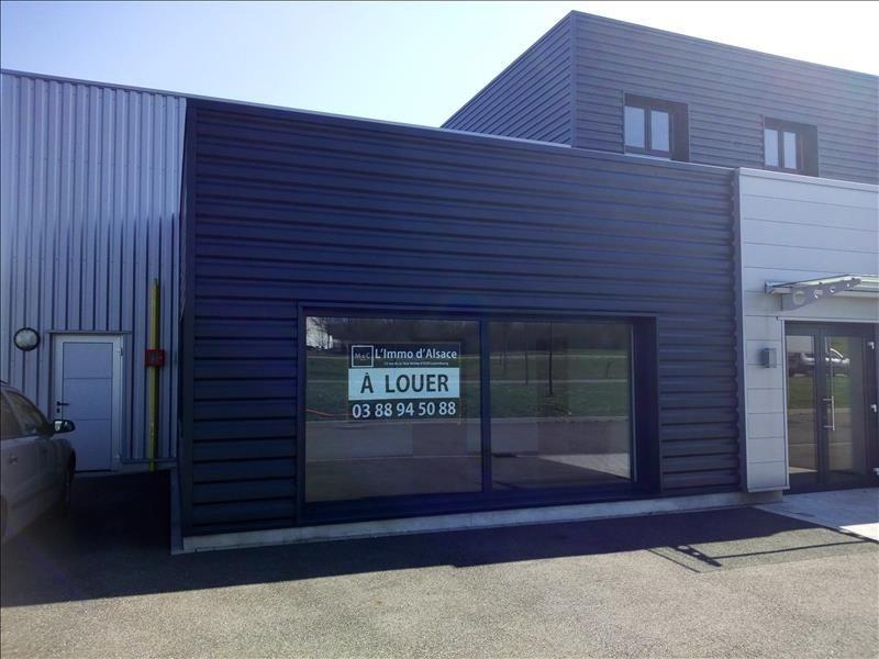 Rental empty room/storage Wissembourg 1350€ HT/HC - Picture 1