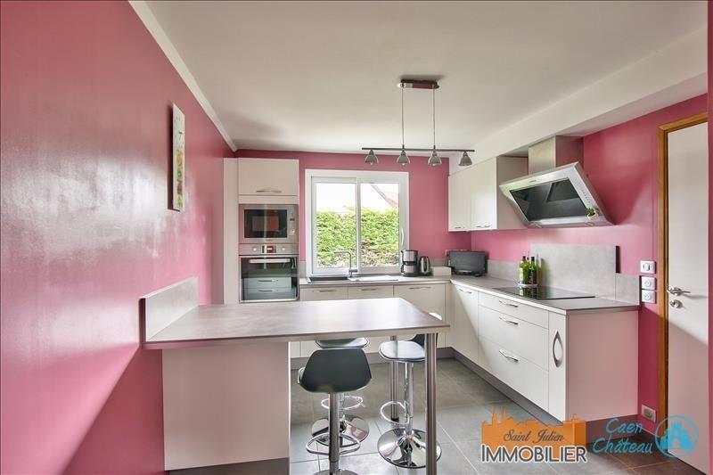 Vendita casa Ifs 249200€ - Fotografia 2