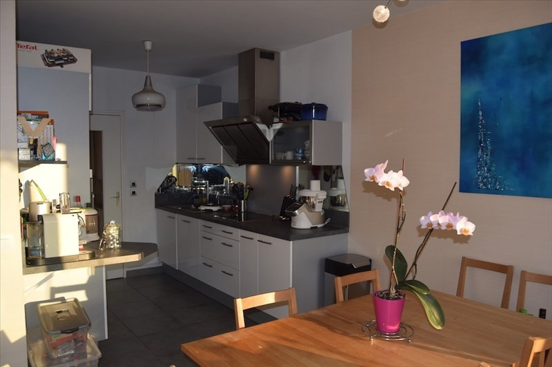 Vente appartement Ecully 320000€ - Photo 1