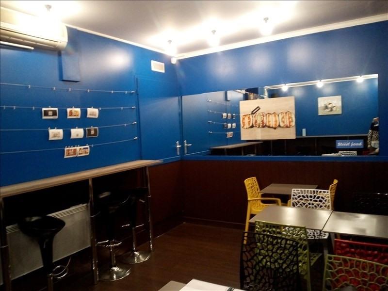 Vente local commercial Bordeaux 50600€ - Photo 2