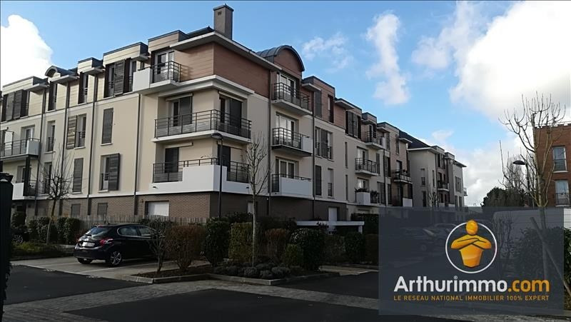 Rental apartment St pierre du perray 720€ CC - Picture 1