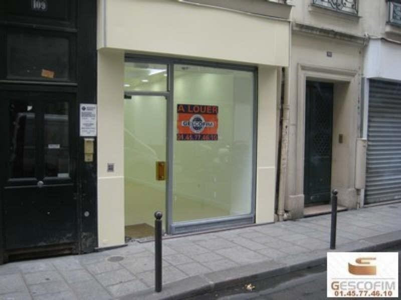 Location local commercial Paris 2ème 2 631€ HT/HC - Photo 1
