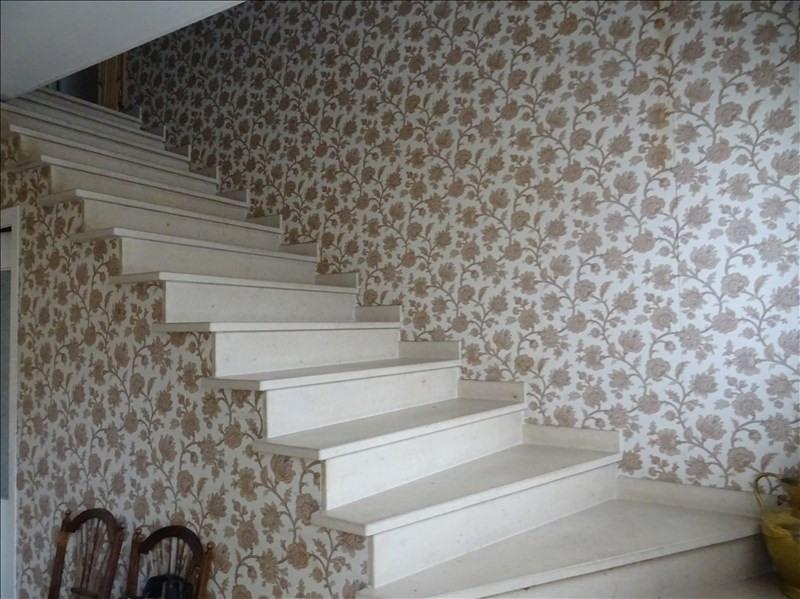 Vente maison / villa Soissons 231000€ - Photo 4