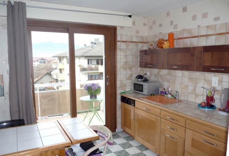 Venta  apartamento Reignier 175000€ - Fotografía 4